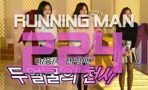 Added: #RunningMan Episode 224!