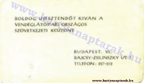1961 - 1961_0075 - Régi magyar kártyanaptárak