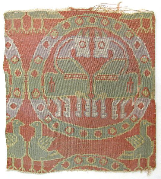 Fragment Date: 8th–9th century Geography: Iran Culture: Islamic Medium: Silk; woven Dimensions: H. 6 in. (15.2 cm) W. 5 1/2 in. (14 cm):