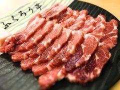 北海道に観光に来たらまず食べるべきものはジンギスカンでしょ 僕のイチオシのジンギスカンのお店が札幌にあるふくろう亭 地元の人はもちろん口コミを聞いた観光客も足を運ぶ隠れた人気店(_)v ここの生ラム肉の肉厚なこと ぜひ札幌のふくろう亭で味覚を味わってみてくださいね tags[北海道]