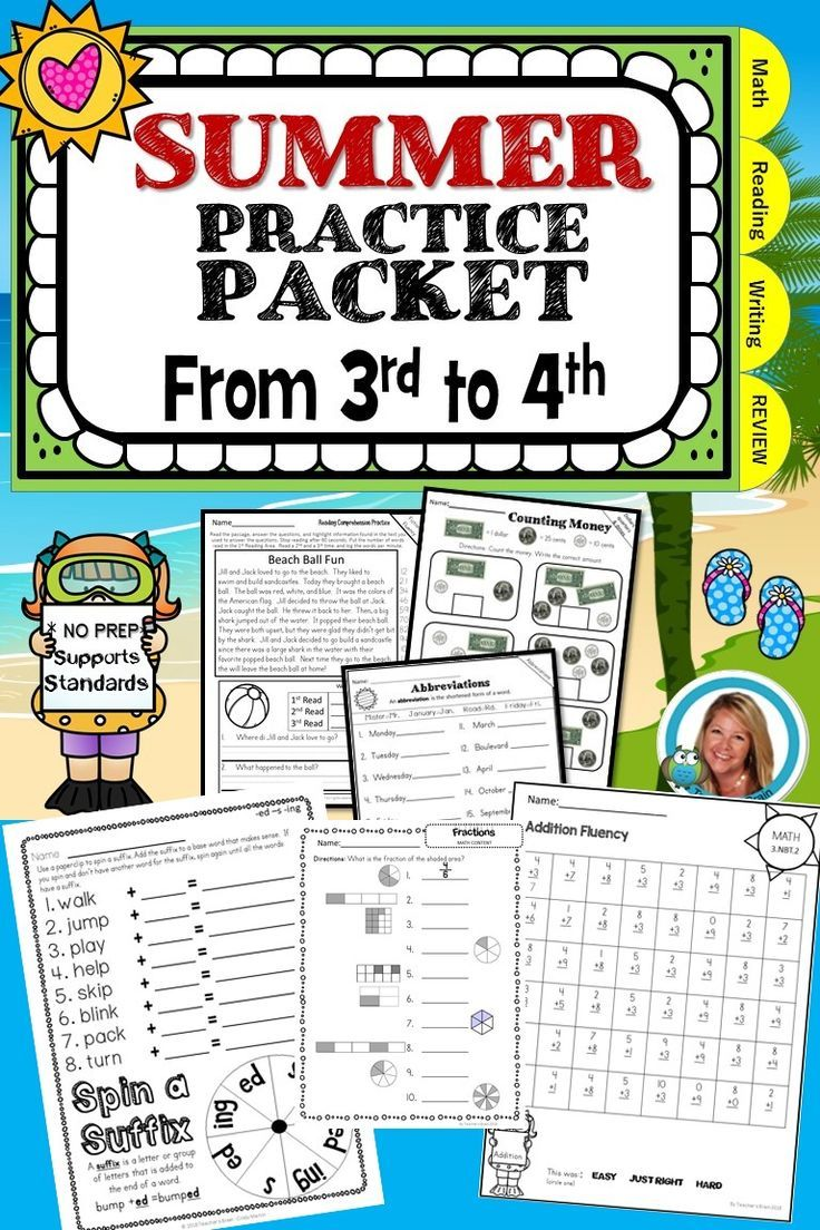 3rd Grade Summer Packet For 3rd Grade To 4th Grade Summer Math Summer Packet Summer Learning Packet [ 1104 x 736 Pixel ]