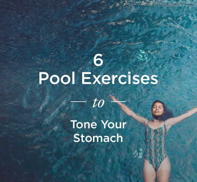 Swimming is great aerobic exercise that is also good for toning because even the parts of your body that aren't actively moving are supporting you against the resistance of the water.