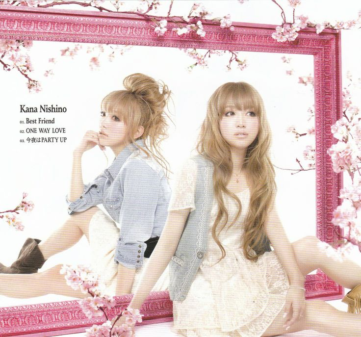 kana nishino best friend [] flipside