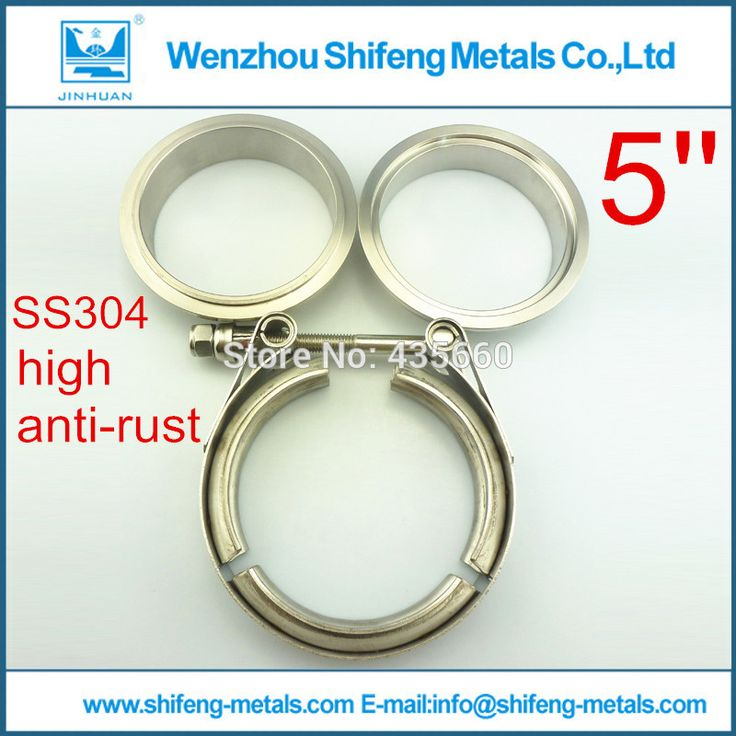 5.0'' VBand / V-band clamp with M/F flange.V-band Stainless steel 304 clamp kits