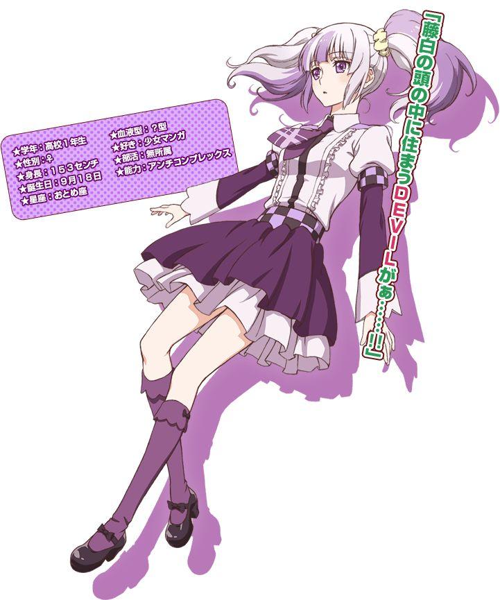 TVアニメ「ミカグラ学園組曲」公式サイト