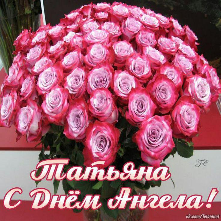 Для оформления, картинки розы для танюши