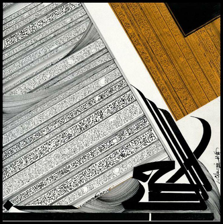 42 Best Calligraphy Nja Mahdaoui Images On Pinterest