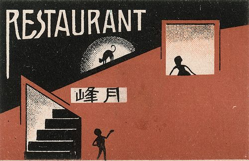 40 Gorgeous Vintage Japanese Matchbox Designs