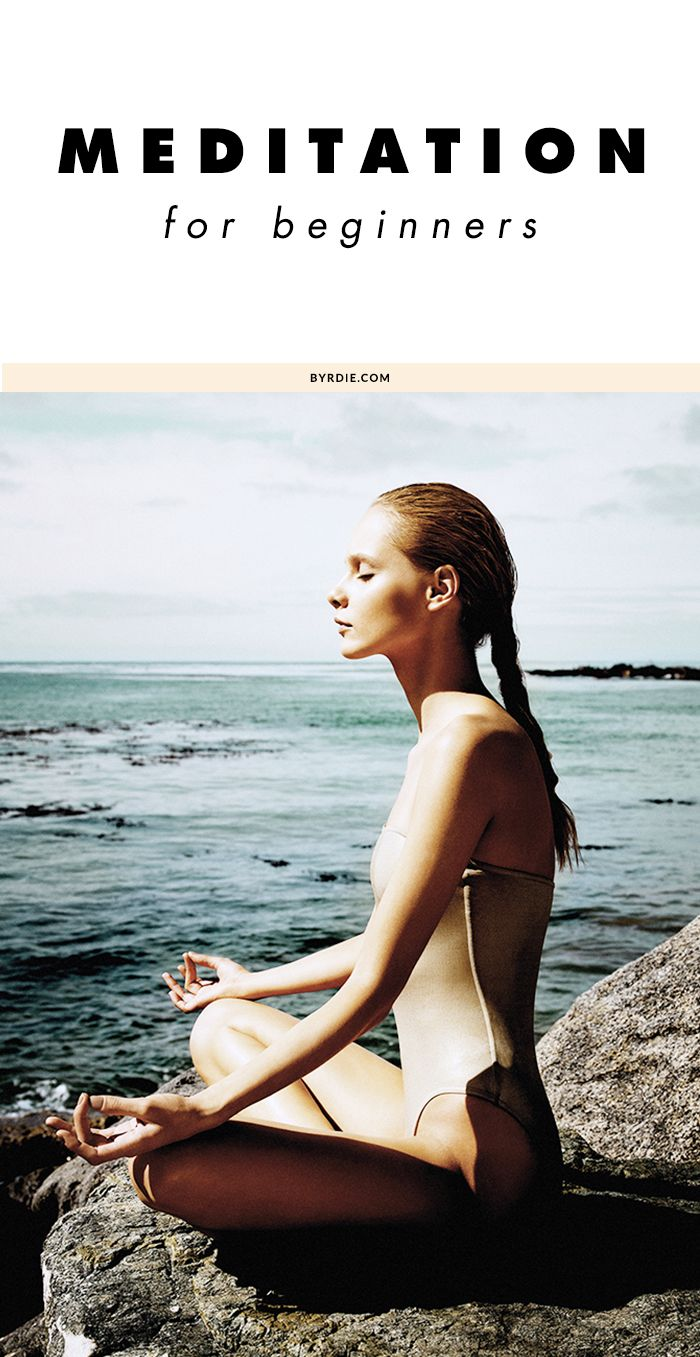 www.amazon.com/shops/littlevendorathletics The meditation tip that changes everything for beginners