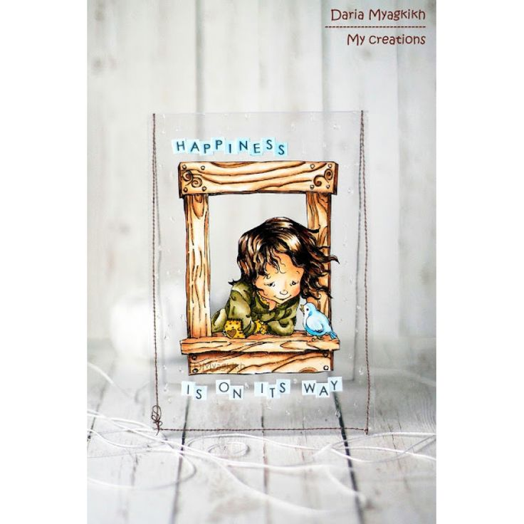 Прозрачная открытка | CuteCut #скрапбукинг #скрап #scrapbooking #scrap #handmade #ручнаяработа #творчество