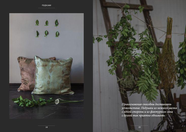 Plants Print Cushions Alchemy Collection 2014 Lookbook Rubus Idaeus