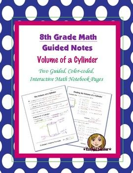 This is two 8th Grade Common Core guided, color-coded notebook pages for the Interactive Math Notebook on the Volume of a Cylinder.