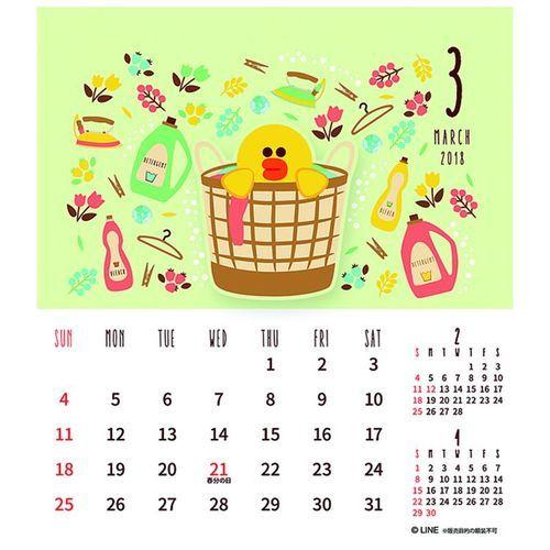 LINEクリエイターズラインスタンプLINEFRIENDSハンドメイド卓上カレンダー2018年かわいいキャラクター2018Calendar120×140mmAPJ平成30年暦通販【メール便可】【予約品】マシュマロポップ
