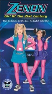 """""""Zetus lupetus!"""" Super Nova Girl! I love that song """"zoom zoom zoom make my heart go boom boom my super nova girl!"""" by Proto Zoa! And of course i was in love with Greg..dreamy!"""