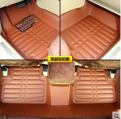 Автомобильные коврики автомобильные коврики специальный коврик полный окружен кожаные аксессуары для jac s6 tiggo chery lifan x60 620 гольф h6 h5 ковер