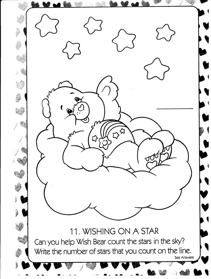 wish bear coloring pages - photo#11