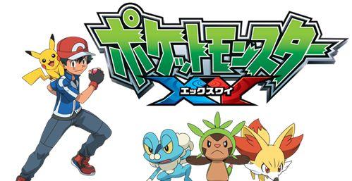 http://xemphimone.com/pokemon-cuoc-phieu-luu-sieu-thu-phan-18