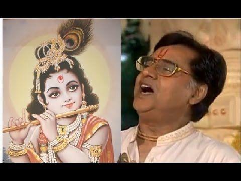 Radhe Krishna Radhe Krishna Dhun By Jagjit Singh - Radhe Krishna Radhe S...