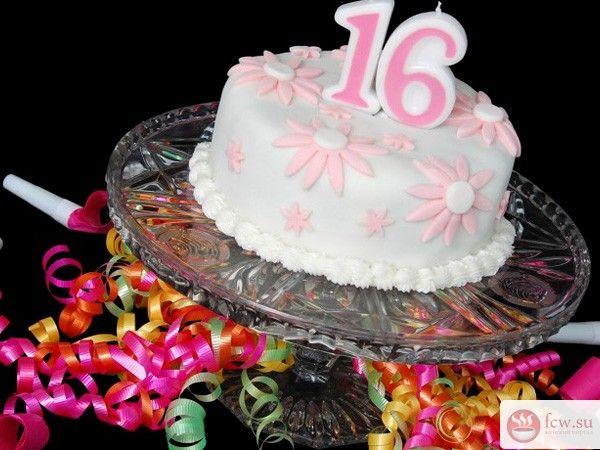 Лучшие подарки на 16-летие от родителей https://www.fcw.su/blogs/moi-rebenok/luchshie-podarki-na-16-letie-ot-roditelei.html  Итак, ваш сын или дочь незаметно стали почти совсем взрослыми. И вот вы ломаете голову, какой подарок можно преподнести на 16-ый День рождения. Дата особенная, а значит и подарок должен обязательно быть необычным. Можно отделаться, конечно, банальными деньгами в конверте, но все же хочется вложит в подарок душу. А значит нужно мыслить нестандартно!
