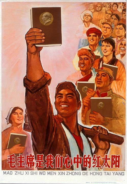 1966-Chairman-Mao-is-our-Hearts-Red-Sun