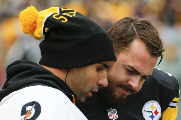 Beyond Ben Roethlisberger, the Pittsburgh Steelers' quarterback depth chart is cloaked in some doubt. Landry Jones and Michael Vick are listed as the respective backups and veteran Bruce Gradkowski is on the injured-reserve list. But Vick and Gradkowski become free agents in March...