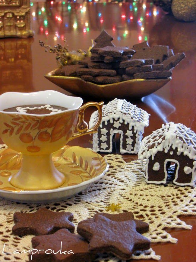 Cook,Craft,Create το χριστουγεννιάτικο τεύχος!