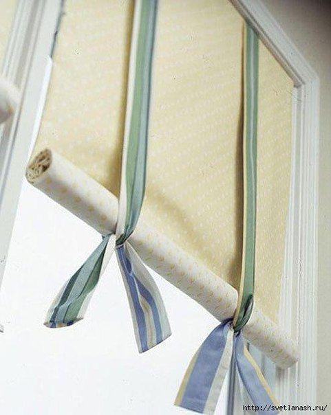 Рулонная штора своими руками. Мастер-класс.<br><br>Сделать такую штору совсем просто:<br><br>Инструменты и материалы:<br>- два отреза ткани разного дизайна – для лицевой и изнаночной стороны шторы;<br>- ткань для пошива подвязок;<br>- круглая деревянная рейка диаметром 2 см;<br>-степлер и скрепки..