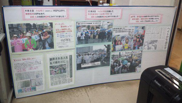 おまつりの準備がすすんでいます。22日は桜本にて笑顔でお会いしましょう♥合言葉は「共に生きる」です。