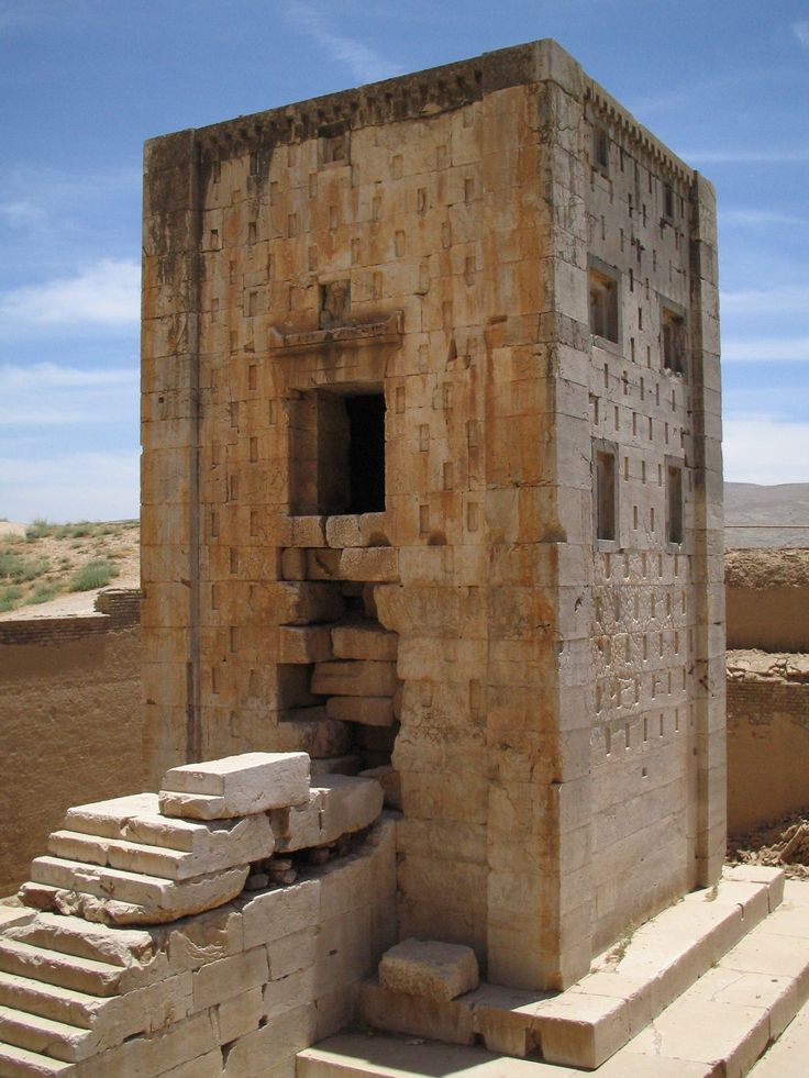 "Ka'ba-ye Zartosht (""Cube of Zoroaster"") - a 5th century B.C.E. Achaemenid-era tower-like construction at Naqsh-e Rustam."