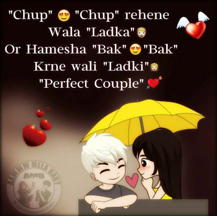 13 Cute Anime Couple Pics With Quotes Anime Top Wallpaper