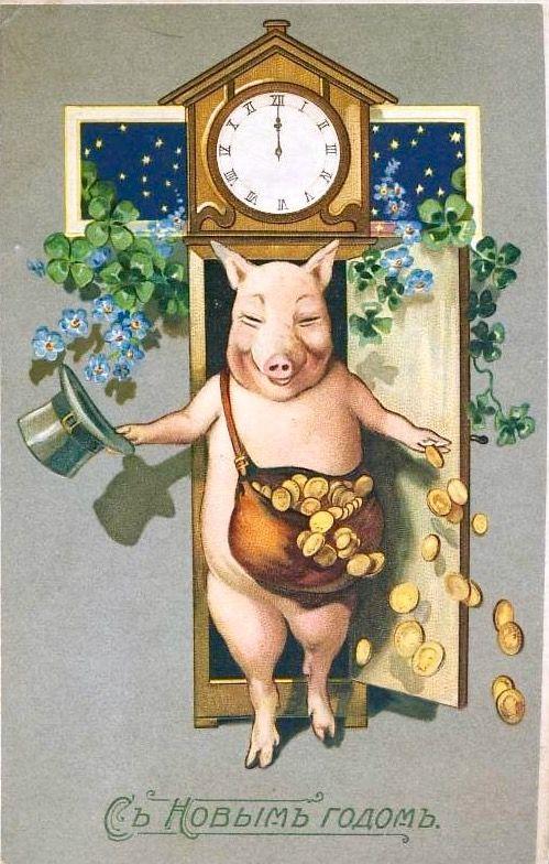 Картинки, ретро открытки с годом свиньи