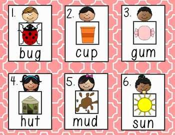Differentiated Read the Room: Short Vowel U color/b&w, recording sheets, extras!