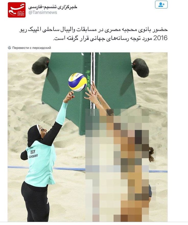 Site parodique iranien