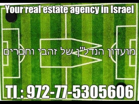 Luxury 8 rooms house to sell in Even Yehuda - Israel! Tl :972-77-5305606