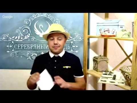 """Дмитрий Руденский_ """"Изобилие фруктов на тарелке"""". 16.06.2017 - YouTube"""