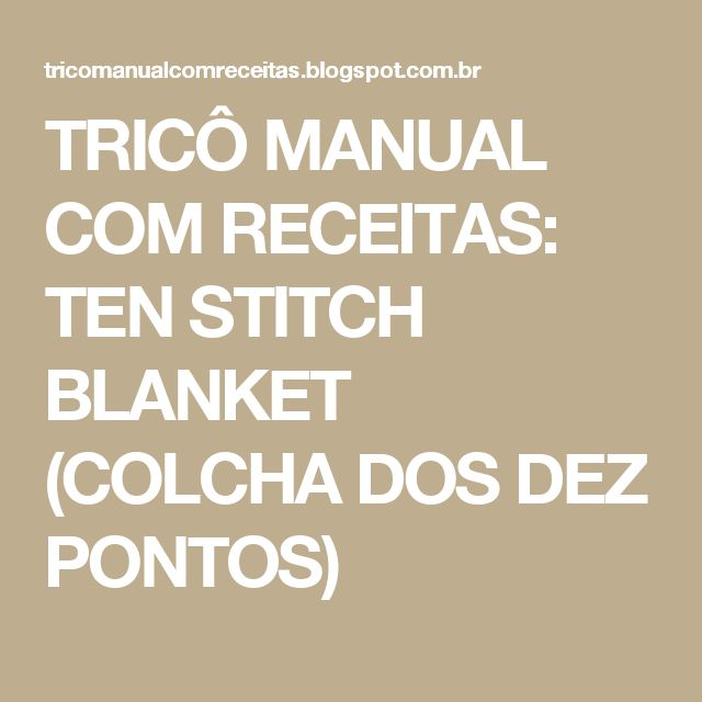 TRICÔ MANUAL COM RECEITAS: TEN STITCH BLANKET (COLCHA DOS DEZ PONTOS)