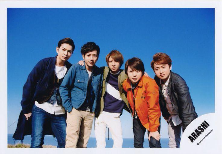 嵐『青空の下、キミのとなり』Shop Photos グループ Arashi