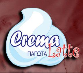 Crema Latte