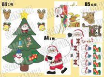 パネルシアター11月12月限定『サンタさんと森の動物さん』【演じ方説明付】