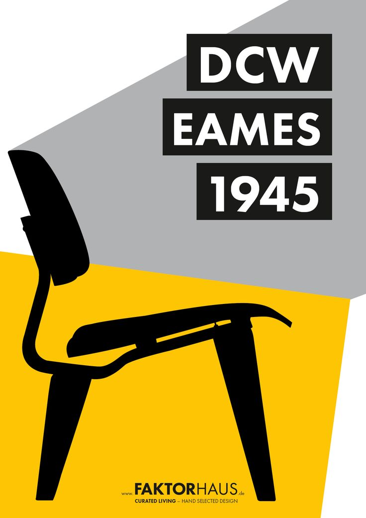 Charles & Ray Eames, DCW, 1945 #eames #midcentury #1945 #vitra #miller #rayandcharleseames #designclassics #interior #home #furniture #plywood #plywoodgroup www.faktorhaus.de