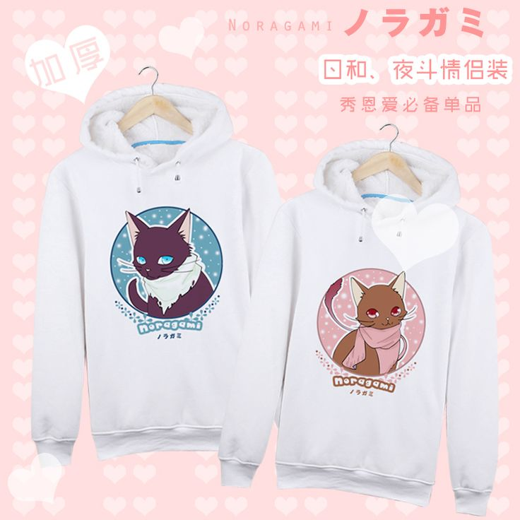 http://fashiongarments.biz/products/noragami-anime-cartoon-printed-long-sleeved-round-neck-hoodies-casual-cute-japanese/,   	Noragami Anime cartoon printed long-sleeved round neck Hoodies casual cute Japanese 	,   , clothing store with free shipping worldwide,   US $29.99, US $28.49  #weddingdresses #BridesmaidDresses # MotheroftheBrideDresses # Partydress