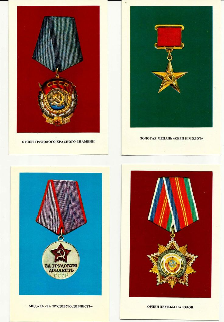 Orders and Medals of USSR -Vintage Russian Postcards - set of 22 by LucyMarket on Etsy