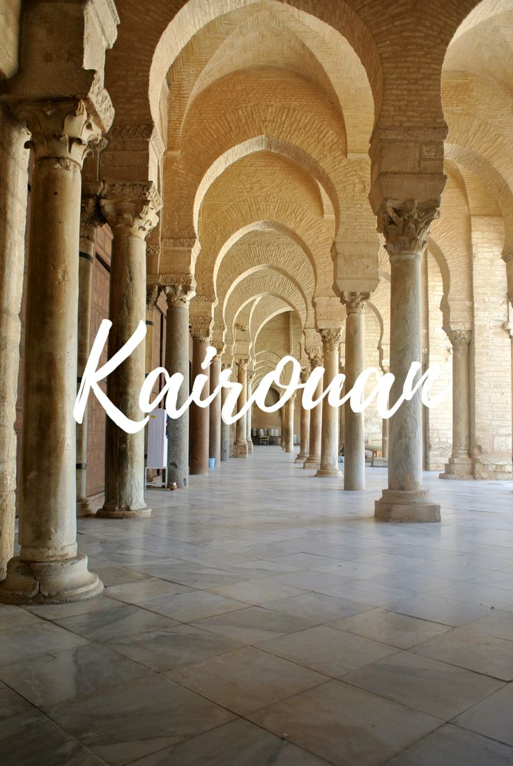 Kairouan : city of mosques and friendly encounters