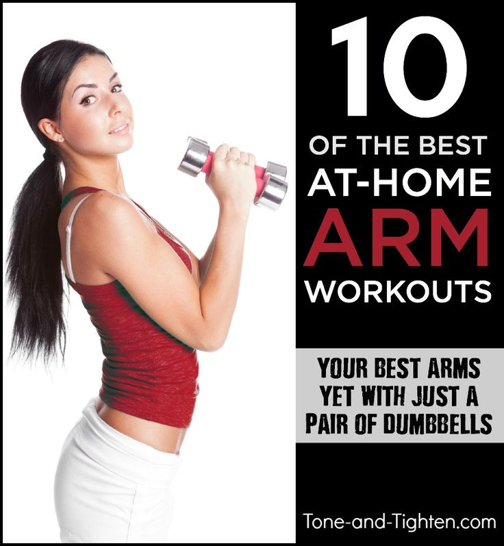 10 of the best at-home arm workouts with dumbbells - Tone-and-Tighten.com