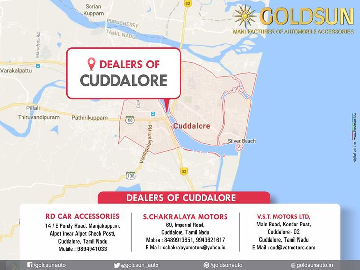 We, #Goldsun provide #Automobile #Accessories #Bumper, #nudge_guard, #luggage_carrier, #side_steps for all #indian #cars.  Find out our stylish accessories now at cuddalore.   For more details call : +91 93444 49111 Visit your nearest #Automobile #Accessory store or www.goldsun.in  #goldsun #dealers #cuddalore