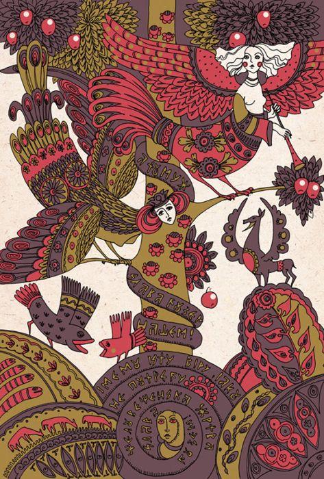 Songs bird Gamayun on Behance