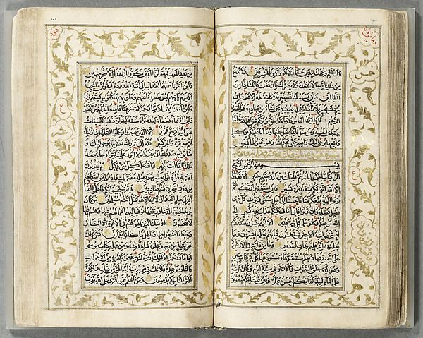 3/3 Same Qur'an. Surat 11 Hud (Prophet Hud of the people of 'Ad) v.1-18 on opposite page. Above it, end of Surat 10 Yunus (Jonah). Adam, Noah, Jonah, Moses, & Jesus are here, but also Hud of 'Ad, Salih of Thamud, Shu'aib of the Midianites. Miniature Qur'an - only a little larger than 3x2 inches/9.4x5.7cm.  Black ink on paper, illumination in ink, gold, & colors; binding slabs of nephrite jade, inlaid with gold, rubies & emeralds.
