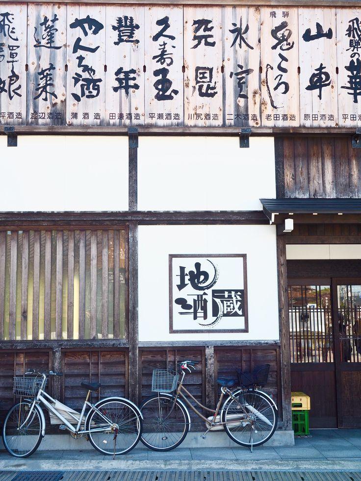 A Quick Guide to Takayama (WORLD OF WANDERLUST)