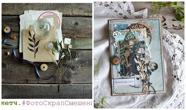 Alla Moskalenko: ФотоСкрапСмешение4 весна