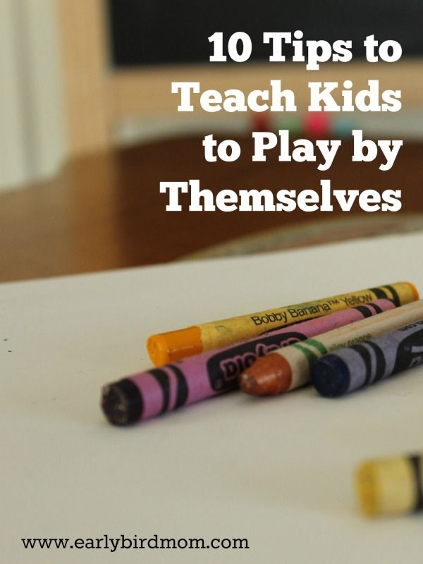 Do your children like to play by themselves? I don't feel like it's my job to entertain my kids all the time. This post has 10 tips you can use to teach your kids how to play by themselves.